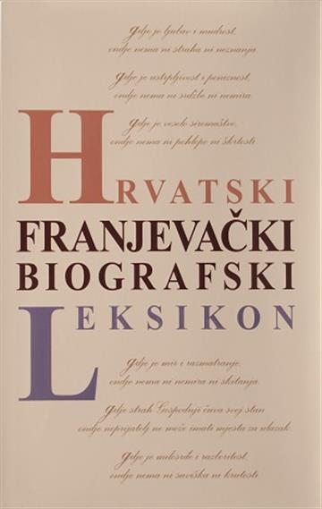 Hrvatski franjevački biografski leksikon - Leksikografski zavod Miroslav Krleža