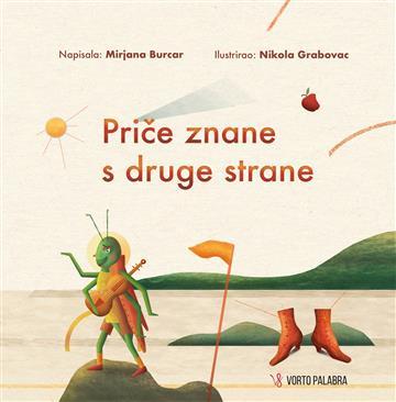 Priče znane s druge strane - Mirjana Burcar