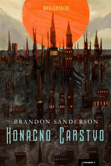 Konačno carstvo - Brandon Sanderson