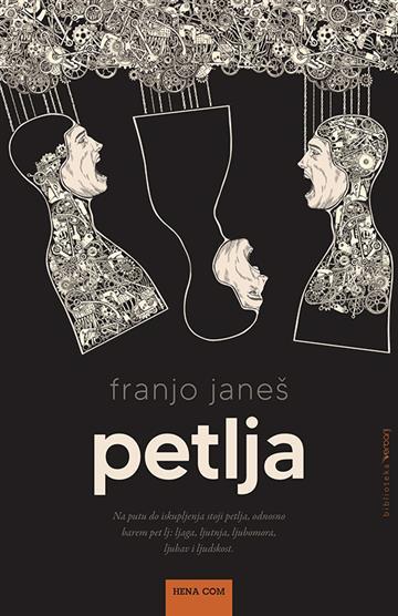 Petlja - Franjo Janeš