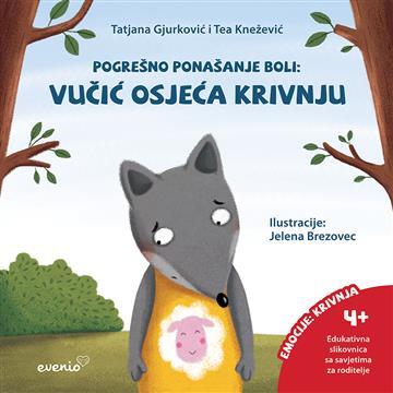 Vučić osjeća krivnju - Tatjana Gjurković; Tea Knežević